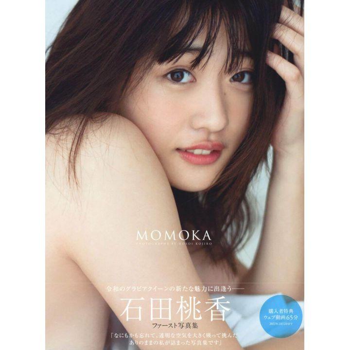 "PHOTO BOOK Japanese actress - Momoka Ishida First Photobook ""MOMOKA"""