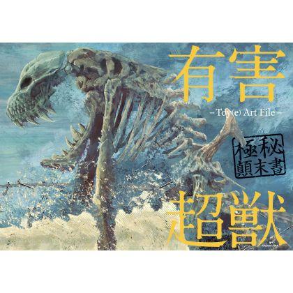 Artbook - Yuugai Choujuu...