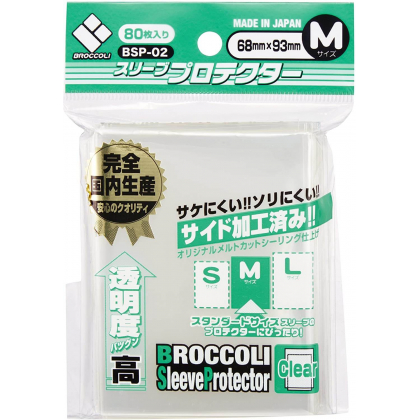 Broccoli - Card Protector...
