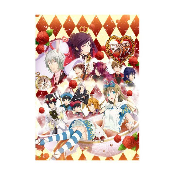 Quinrose Shinsouban Heart no Kuni no Alice [ps vita]