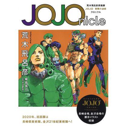 JOJOnicle 荒木飛呂彦原画展 JOJO...