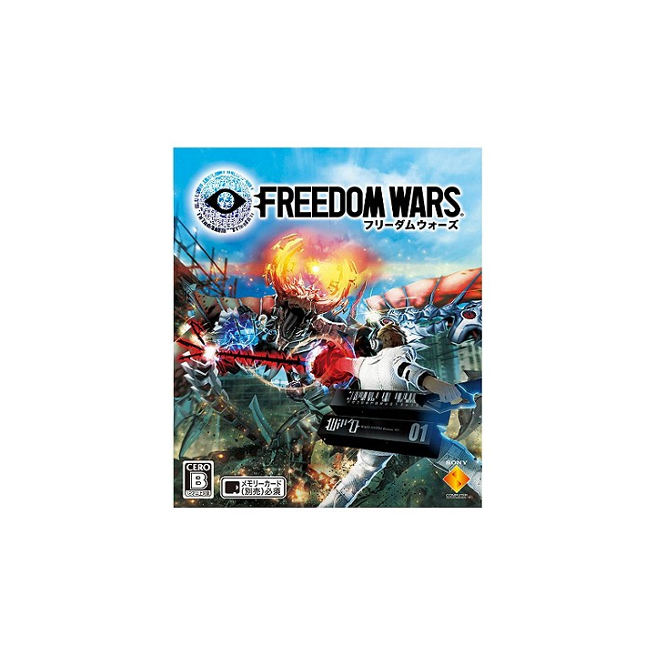 SCE Sony Computer Entertainment Inc. Freedom Wars PlayStation Vita the Best [PS Vita software ]