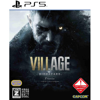 Capcom - Biohazard (Resident Evil) Village Z Version for Sony PlayStation PS5