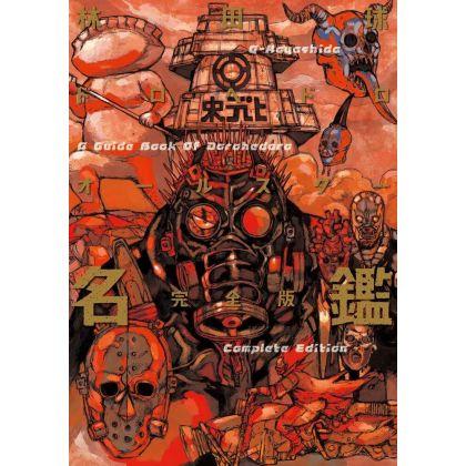 Artbook - Guide Book of...