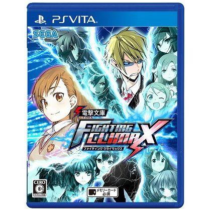 Sega Dengeki FIGHTING CLIMAX [PS Vita software ]