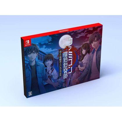 NINTENDO - Famicom...