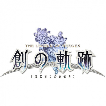 Falcom The Legend of...