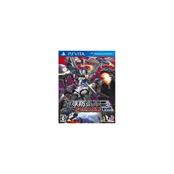 D3PUBLISHER Earth Defense Forces 3 PORTABLE PlayStation Vita the Best [PSVita]