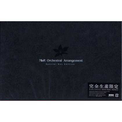CD GAME - NieR Orchestral...
