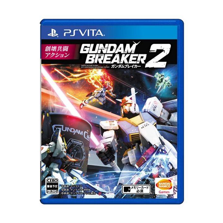 BANDAI NAMCO Gundam Breaker 2 [PS Vita]