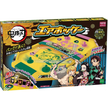 EPOCH - Kimetsu no Yaiba (Demon Slayer) Air Hockey Game