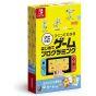Nintendo Game Builder Garage (Nabi-tsuki! Tsukutte wakaru hajimete game programming) for Nintendo Switch