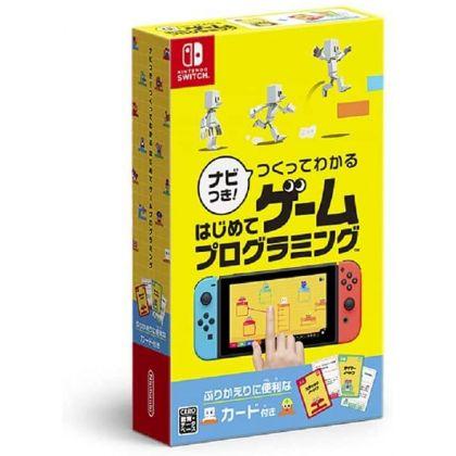 Nintendo 任天堂 ナビつき! つくってわかる...