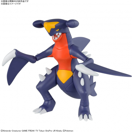 BANDAI - Pokemon Plastic Model Collection PokePla 48 Select Series Gaburias