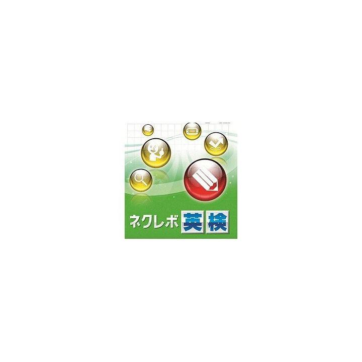 Media Five media5 Nekurebo Eiken [PS Vita software ]