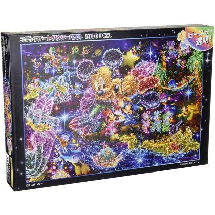 Tenyo Jigsaw Puzzle...