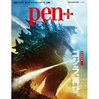 Mook - Pen+ - Godzilla...