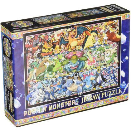 ENSKY Jigsaw Puzzle 500pcs...
