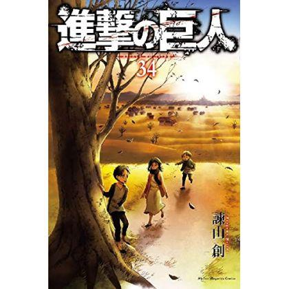 Shingeki no Kyojin - Attack on Titan Vol.34