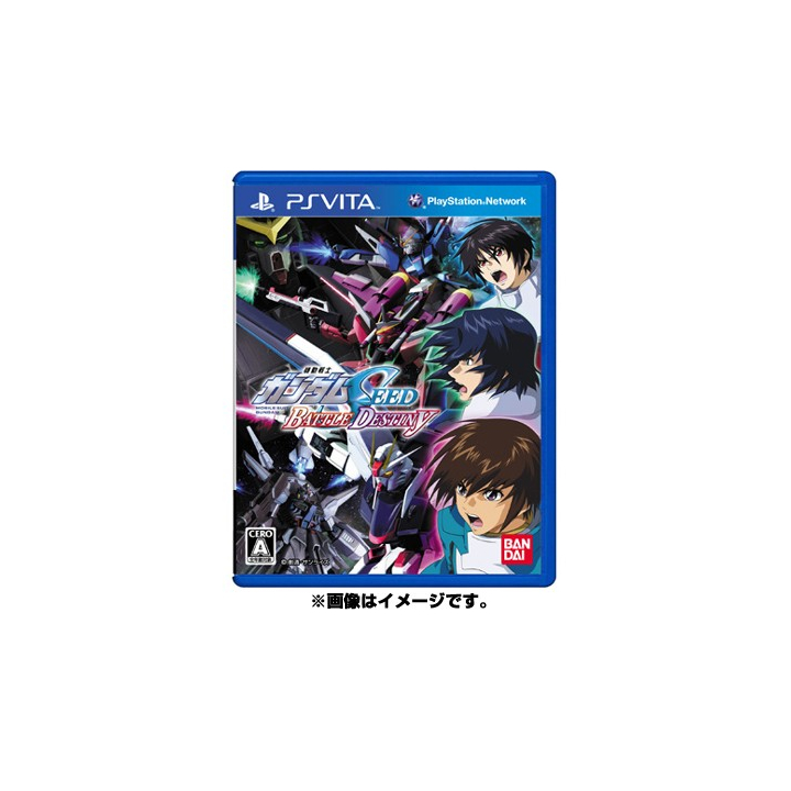 BANDAI NAMCO Gundam SEED BATTLE DESTINY PlayStation Vita the Best [PS Vita]
