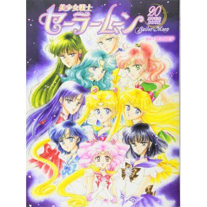 Mook Bishoujo Senshi Sailor Moon - 20th Anniversary Book