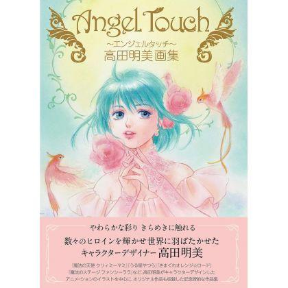 Artbook - Angel Touch Akemi...