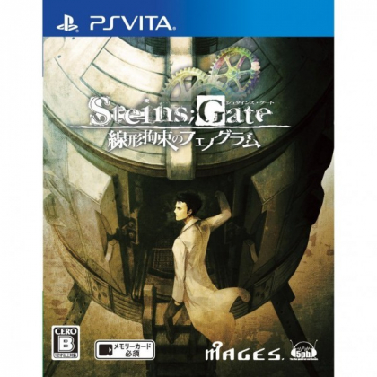 5pb.Games  Steins Gate Senkei Kousoku no Phenogram [ps vita]