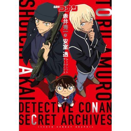 Mook - Detective Conan...