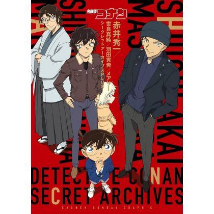 Mook - Detective Conan -...