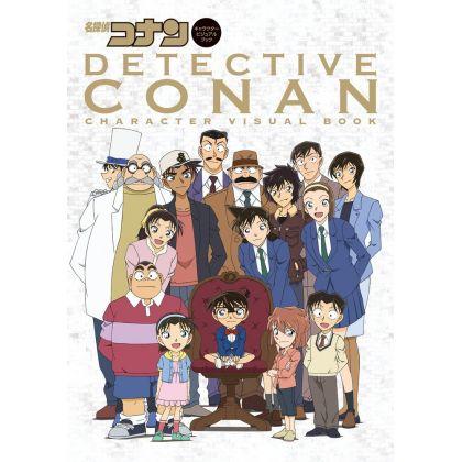 Artbook - Detective Conan...