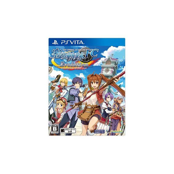 Kadokawa Games  The Legend of Heroes Sora no Kiseki FC Evolution [PSVita software ]