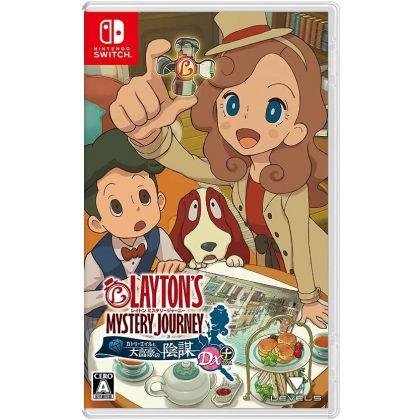 LEVEL 5 Layton's Mystery...