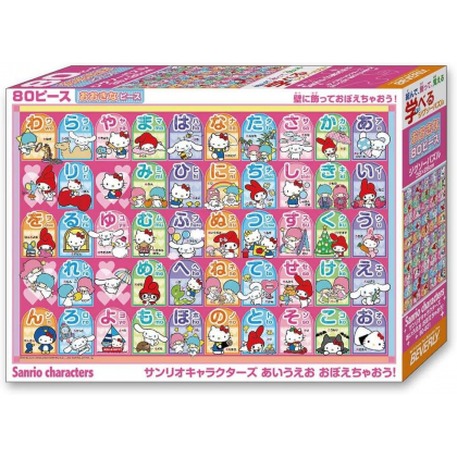 Beverly Learn Jigsaw Puzzle...