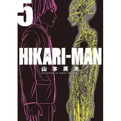 Hikari-Man vol.5 - Big...