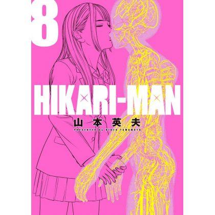 Hikari-Man vol.8 - Big...
