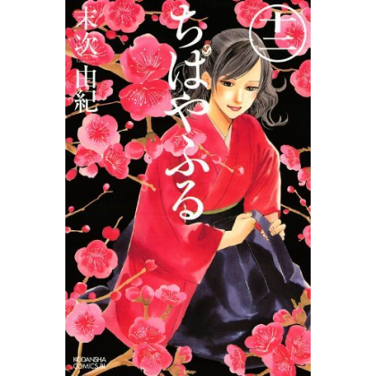 Chihayafuru vol.12 - Be...