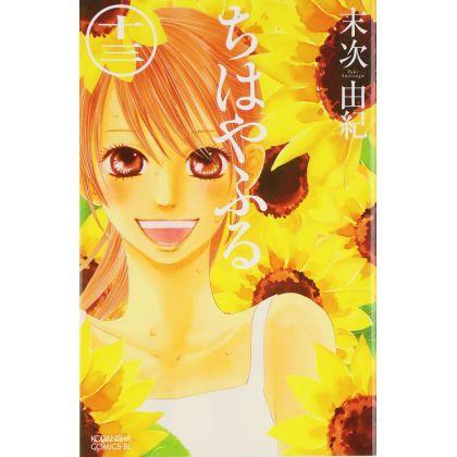 Chihayafuru vol.13 - Be...