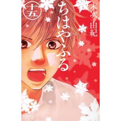 Chihayafuru vol.15 - Be...