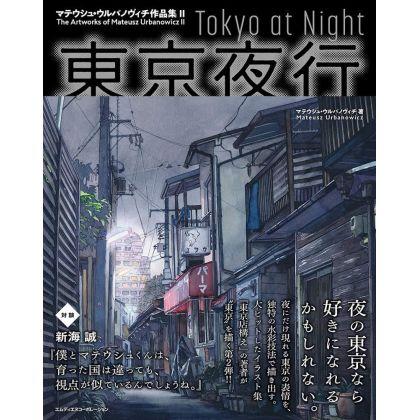 Artbook - Tokyo at Night :...
