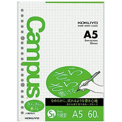 CAMPUS - KOKUYO - Loose Leaf - Smooth Writing - A5 Grid Ruled 5mm 807S-5 - 60 Sheets