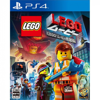 Warner Entertainment Japan LEGO movie The Game [PS4 software ]