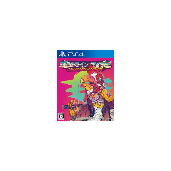 Spike Chunsoft Hotline Miami Collected Edition [ps4]