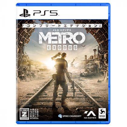 Spike Chunsoft Metro Exodus...