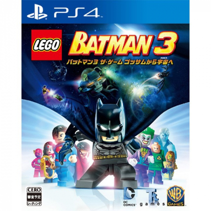 WARNER ENTERTAINMENT JAPAN LEGO Batman 3 The Game from Gotham into space [PS4 software ]