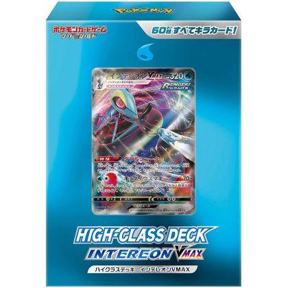 POKEMON CARD Sword & Shield...