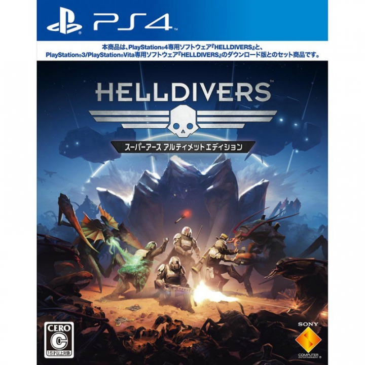 SCE Sony Computer Entertainment Inc HELLDIVERS super earth Ultimate Edition [PS4 software ]