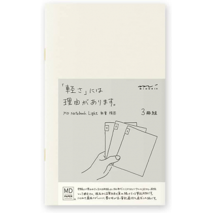 MIDORI - Cahier MD Light - Pages Rayure - Long 15210006 Set de 3 cahiers