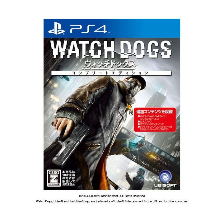 Ubisoft  WATCH DOGS  Complete Edition [PS4 software ]