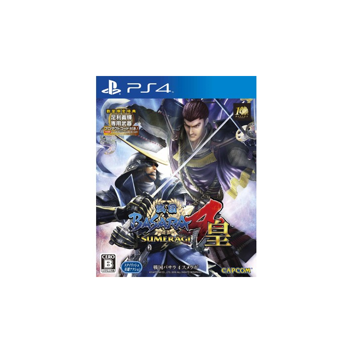 CAPCOM Sengoku BASARA4 Emperor ( Sumeragi ) [PS4 software ]