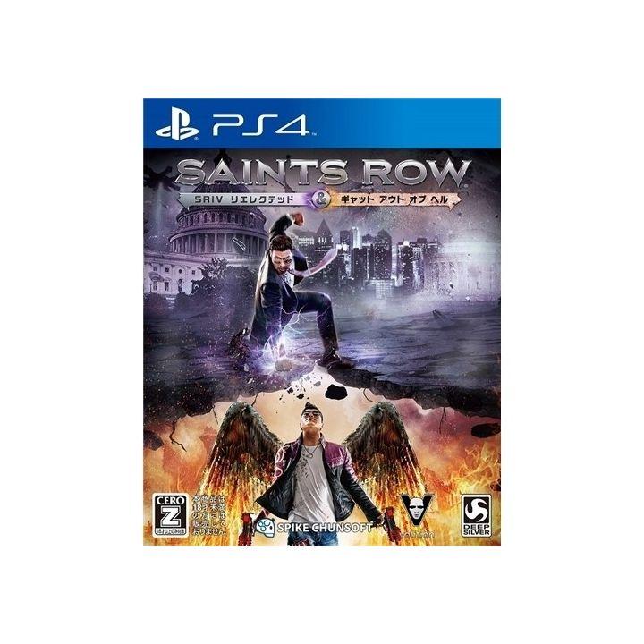 Spike Chunsoft Saints Row IV Rierekuteddo [PS4 software ]